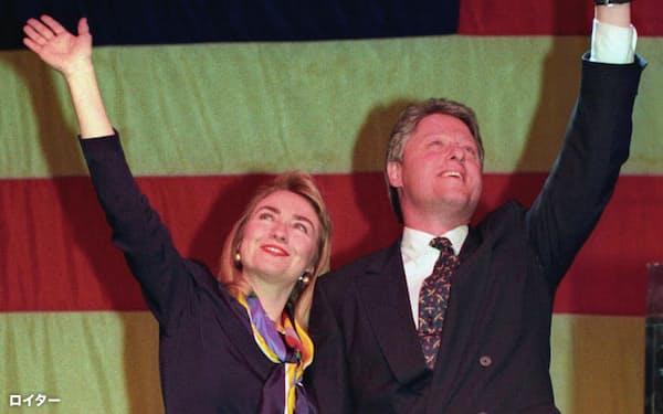 ビル・クリントン元大統領はスーパーチューズデーで指名を確実にした(写真は1992年4月のニューヨーク州予備選)=ロイター