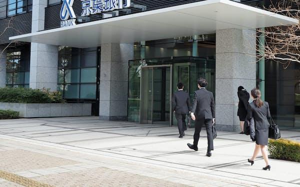 京葉銀行は感染防止対策を徹底したうえで会社説明会を実施した(5日、千葉市)