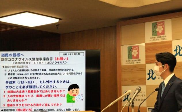 北海道民が7~8日に外出する場合の留意点を示す鈴木直道知事(5日、北海道庁)