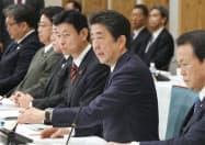 未来投資会議であいさつする安倍首相(5日、首相官邸)