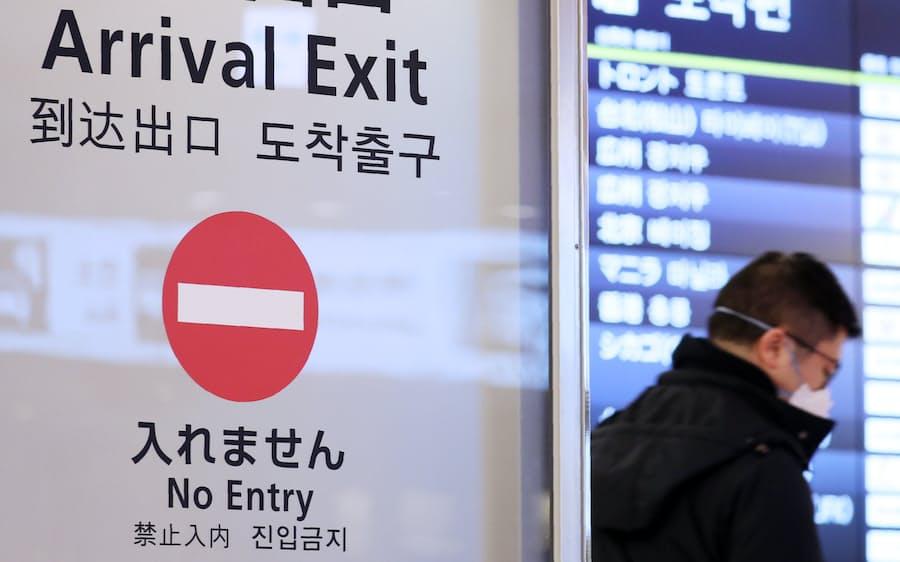 中国 入国規制 緩和