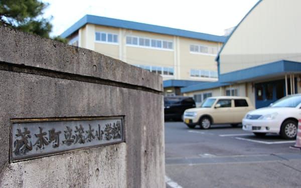 茂木町は小中学校の臨時休校を撤回した