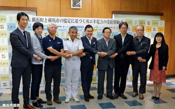 横浜市は青森県横浜町など東北からの再エネ調達を進めている(2019年9月)=横浜市提供
