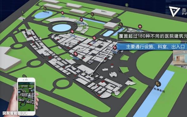 屋内空間の測定情報をもとにIoT技術を活用して最適な経路案内を提案する(図聚智能提供)