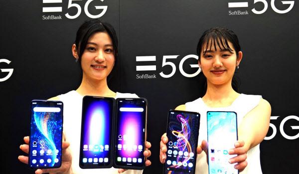 ソフトバンクは5Gサービスの正式開始を発表。対応スマートフォンは4機種