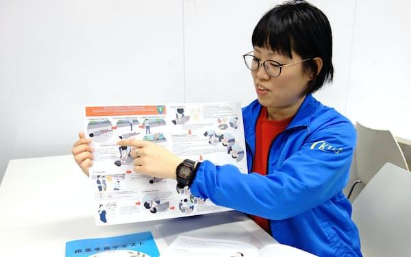 応急手当の方法のリーフレットを3カ国語で作成した関西国際大のシミンさん(2月末、兵庫県尼崎市)