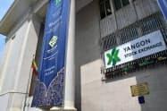 ヤンゴン証券取引所に6社目の企業が上場する