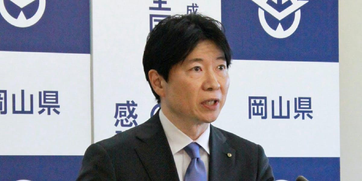 岡山 県 コロナ 速報
