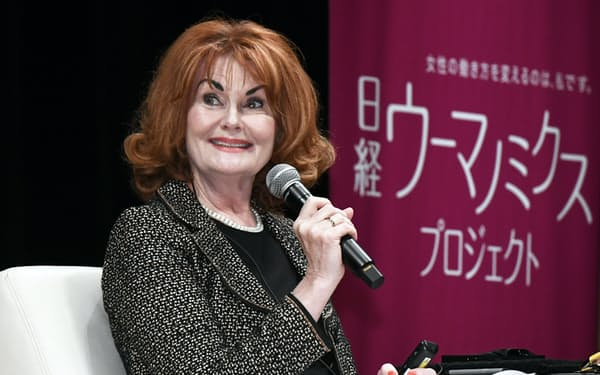 基調講演するエーリン・フリーゲンリング駐日アイスランド大使(2月10日、東京・大手町)
