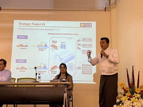事業戦略を説明するエバー・フロー・リバー・グループのアウン・ミン・ハン氏(6日、ヤンゴン証券取引所)