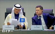 OPECプラス決裂、背後にサウジ皇太子の指令?