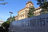 名古屋市役所(中区)