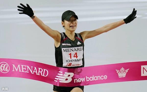 名古屋ウィメンズマラソンで2時間20分29秒をマークし、優勝した一山麻緒=共同