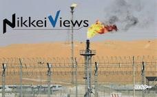 底見えぬ原油安 産油国、秩序なき価格競争に