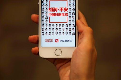 中国では新型コロナウイルスの感染拡大をきっかけにオンラインによる遠隔診療の市場が急拡大している(写真は、医療アプリ「平安好医生」の画面=ロイター)