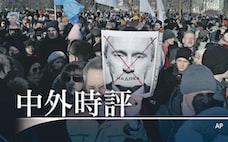 危ういプーチン氏の「1月革命」 憲法改正は何を生む