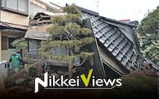 震災9年、なお高い東北のリスク 「平常心の防災」を
