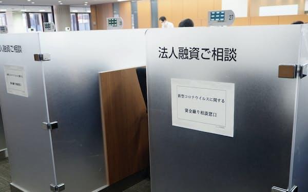 群馬銀行の相談窓口には製造業や観光業から多くの相談がある(前橋市)