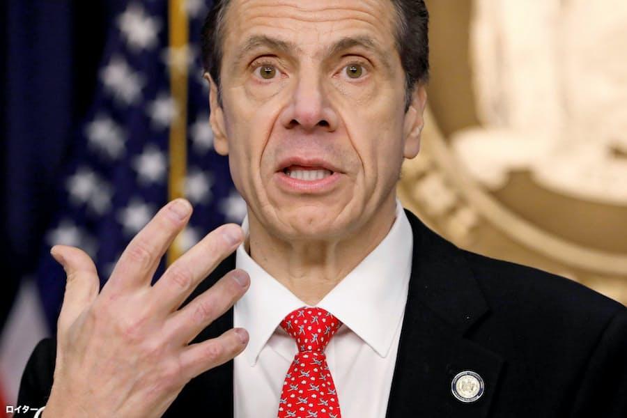 新型コロナ:NY州知事、企業に在宅勤務命令 銀行など除外: 日本経済新聞