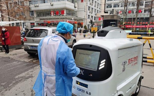 京東集団はロボットで病院などに支援物資を配送した(湖北省武漢市、同社提供)