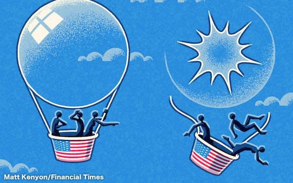 イラスト Matt Kenyon/Financial Times