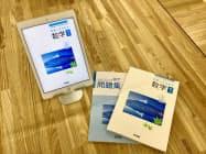 中学校向け教科書のデジタル化を始める