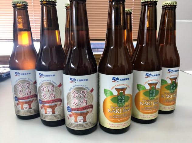 クラフトビールは金沢駅構内の「おみやげ処」限定で販売する