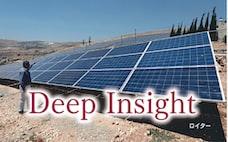 太陽光を輸入しよう 新しいエネルギー安保に備えを