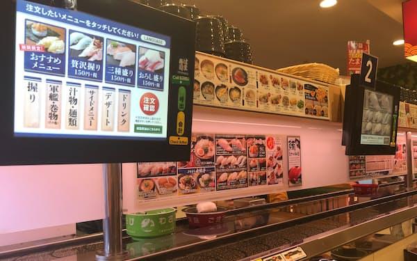はま寿司はタッチパネルでの注文品のみ届けるようにし、レーンからすし皿の列が消えた