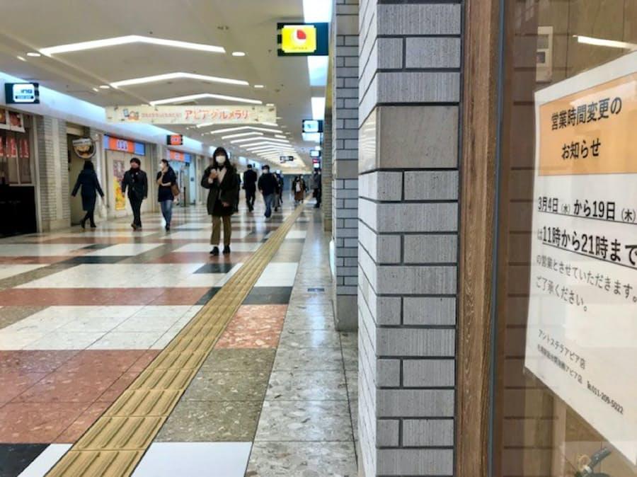 コロナ 札幌
