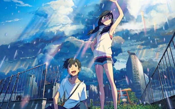 「天気の子」の大ヒットなど盛り上がりを見せる日本アニメだが…… (C)2019「天気の子」製作委員会