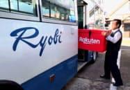 楽天は岡山市で、両備ホールディングスと路線バスを活用した配送を始めた