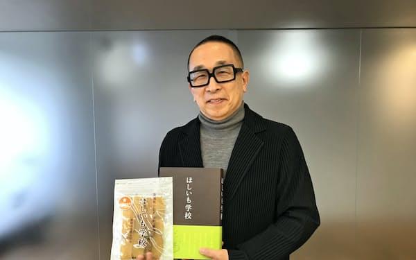 デザイナーの佐藤卓さん