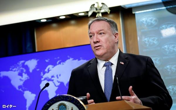 ポンペオ国務長官は中国やイランなどの人権状況を批判した=ロイター