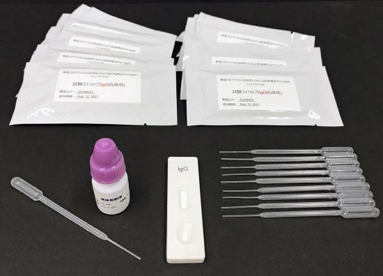コロナ アメリカ 抗体 検査