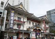 松竹は歌舞伎座(東京・銀座)での「三月大歌舞伎」などの中止期間を延ばす