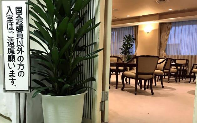 党本部8階の喫茶室は国会議員と一緒でなければ入室できない