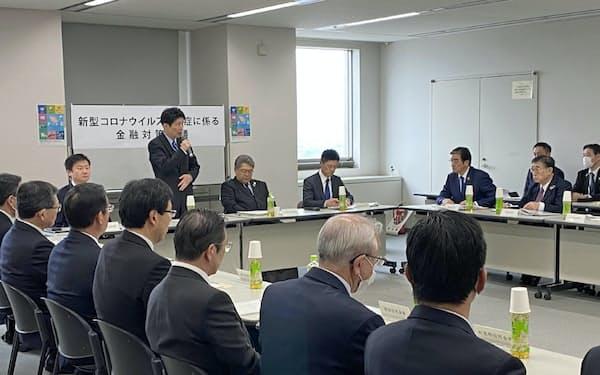 群馬県内の金融機関の代表者が出席した(13日、前橋市)