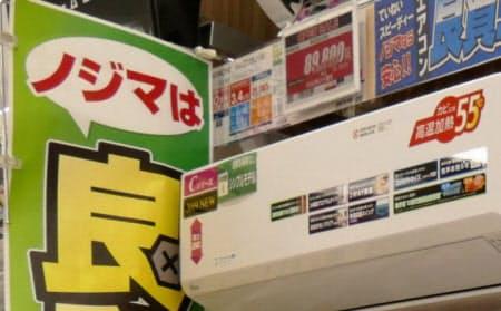 ノジマは2019年秋、価格をデジタル表示する「電子棚札」を導入すると発表した