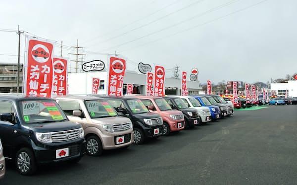 カーチスHDは中古車購入などに使える3万円分の優待券を贈っている(仙台市の店舗)