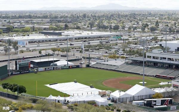 エンゼルスのキャンプ施設。キャンプが中断され、選手や関係者の姿もない(テンピ)=共同
