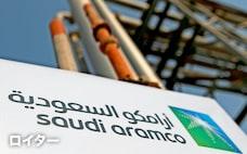 原油安が映す実体経済の危機(シグナル)