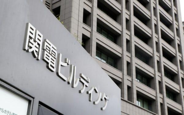 経済産業省は関西電力に対し、電気事業法にもとづく業務改善命令を出した
