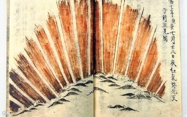 1770年9月に京都から見えたオーロラを描いた絵図(三重県松阪市提供)=共同