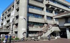 東京の区役所が古いワケ(点照)