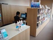 群馬県桐生市内の観光施設のパンフレットを常備する