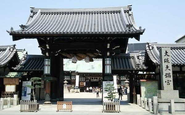 949年に建立された大阪天満宮