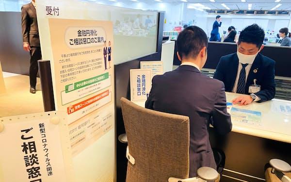 福岡銀行は相談窓口などを通じて全取引先の状況を調べている(福岡市の本店営業部)