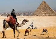 エジプトは19日から全航空機の発着を停止する=ロイター