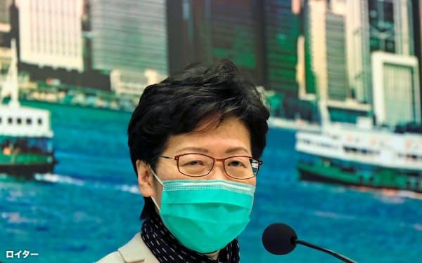 香港の林鄭月娥・行政長官(1月の記者会見)=ロイター
